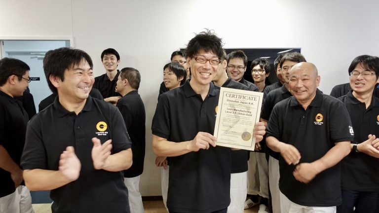 Lean Manufacturing Silver-Gold Certificate