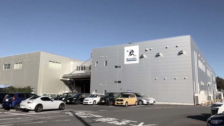 Airbag Factory Japan
